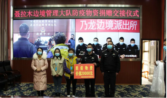 爱心捐赠 共抗疫情——西藏阜康天使